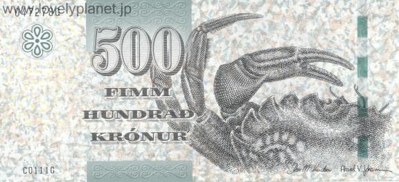 紙幣・貨幣フェロー諸島