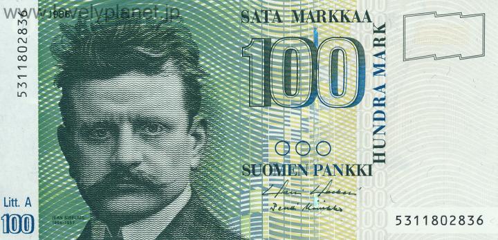 紙幣・貨幣フィンランド