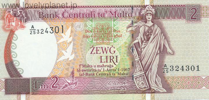紙幣・貨幣マルタ